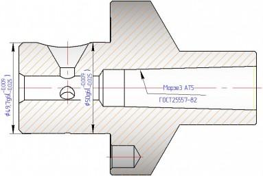 Адаптер для фрезы концевой АД 002