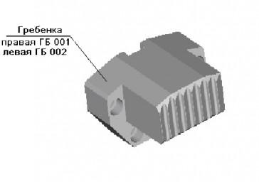 Оснастка резцовая колесотокарного станка КЖ-1836, производства НПО МИНЭТЭК-ТЕХНОЛОГИИ