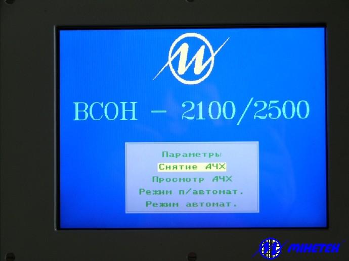 Экран программы виброобработки